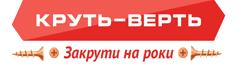 КрутьВерть - гуртово-роздрібний магазин кріплення,інструменту,сантехніки та електрики